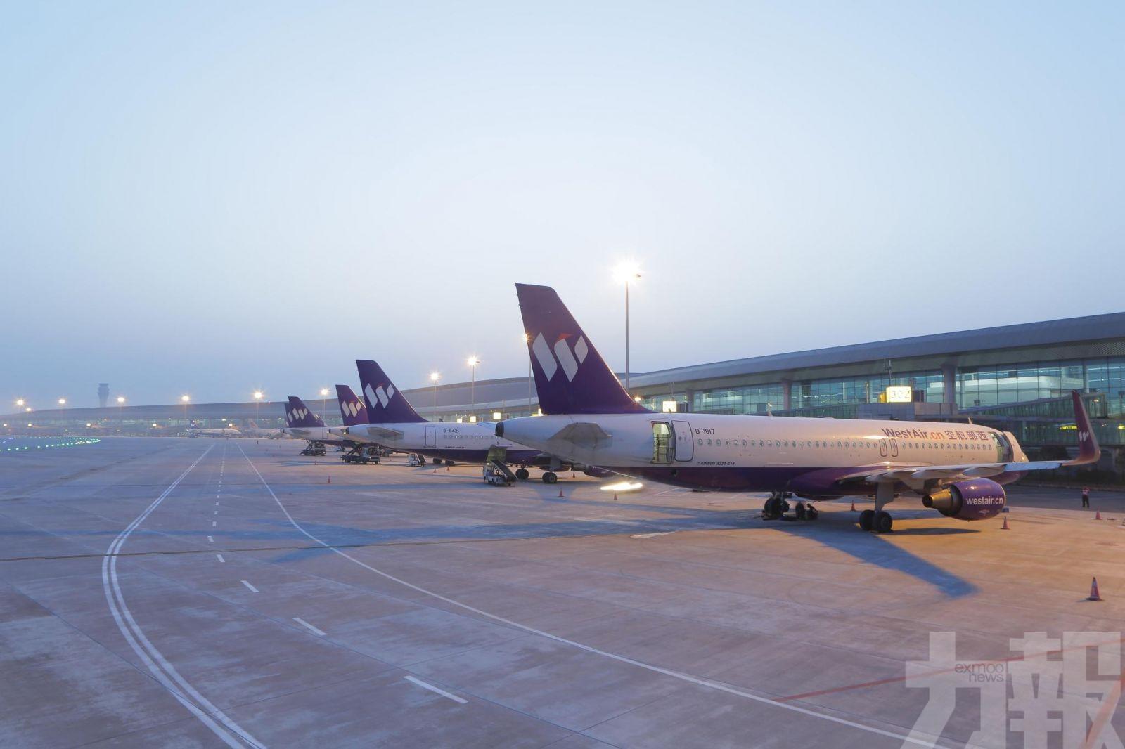 機場總數增至30個