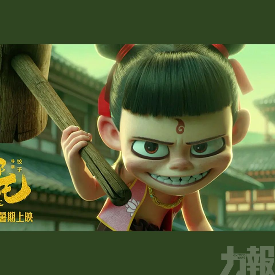 《哪吒》成中國影史票房最賣座動畫電影