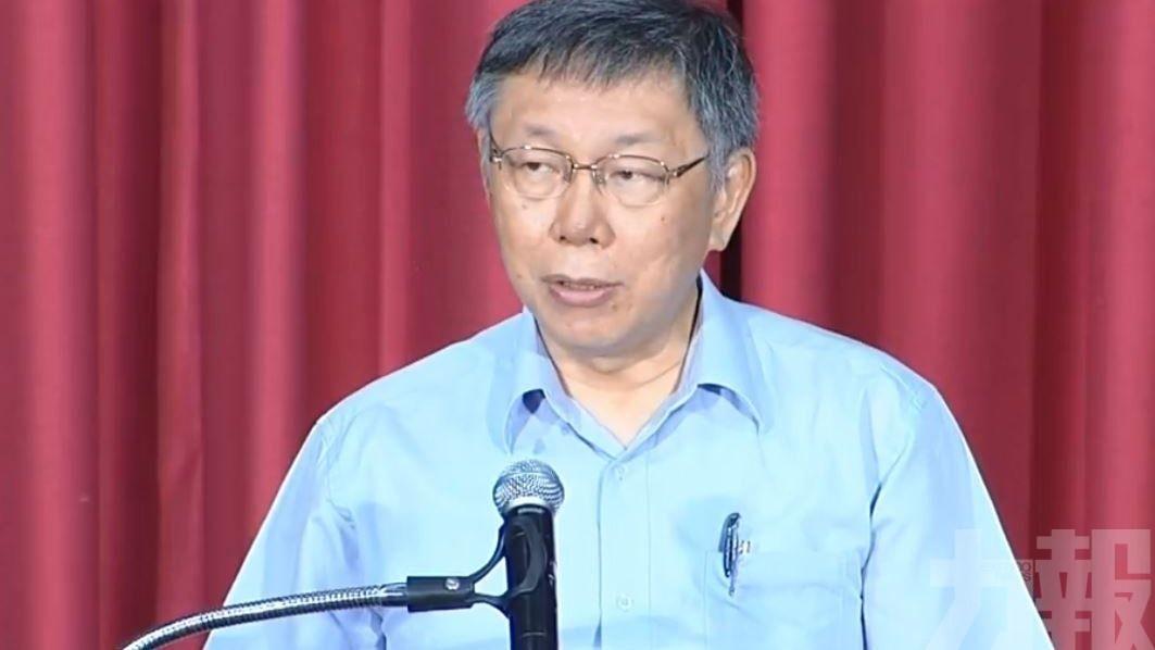 盼改變台灣政治文化