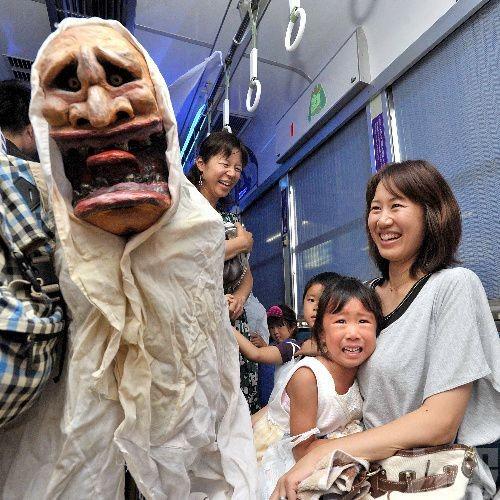 【妖怪電車】嵐山各種「鬼怪」出沒?