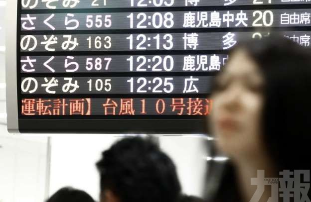 造成1死21傷 逾720航班取消