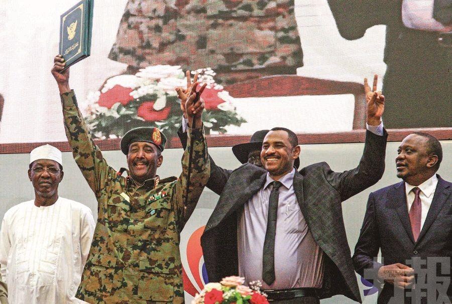 蘇丹衝突雙方簽最終協議
