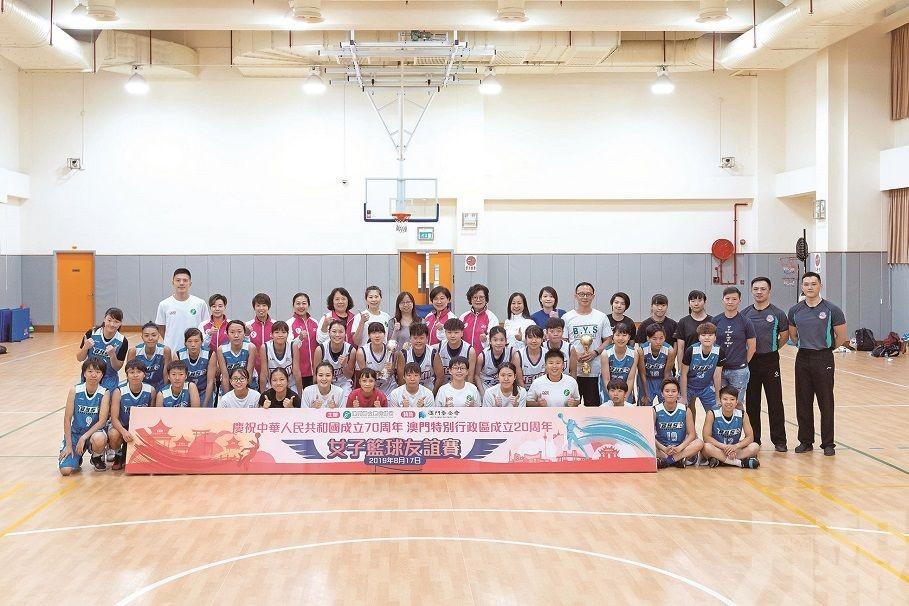 鮑青網賀雙慶女子籃球賽封后