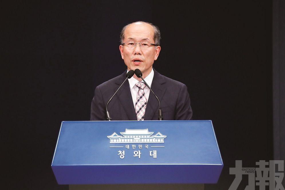韓終止兩國情報合作
