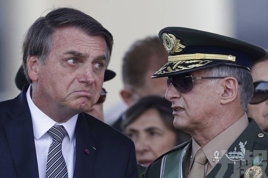 巴西總統拒收2,200萬美元援助