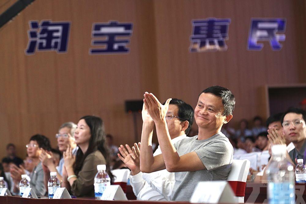 中國淘寶村已超過4,300個