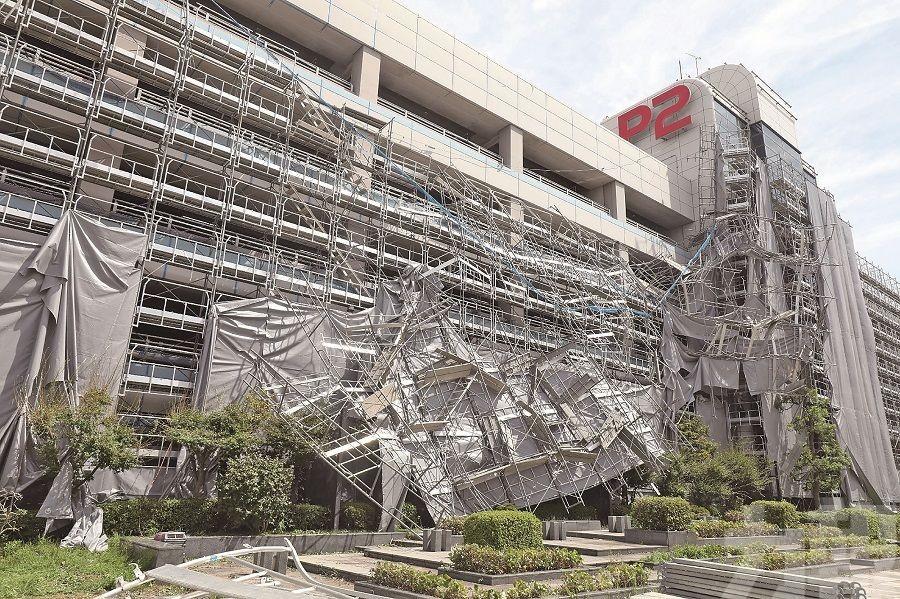 鎌倉 停電