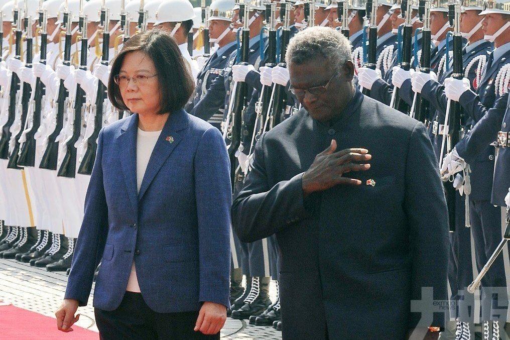 終止與台灣「邦交關係」