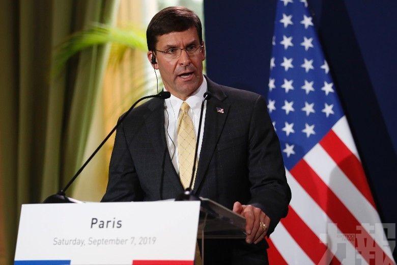 美國宣布對伊實施「最嚴厲制裁」