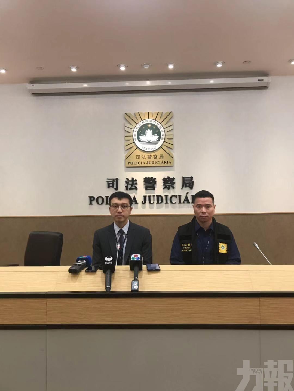 司警拘兩男女搜逾30克可卡因