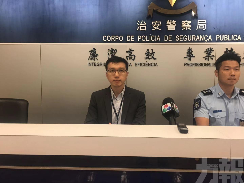兩台灣男子痛失逾百萬賭資
