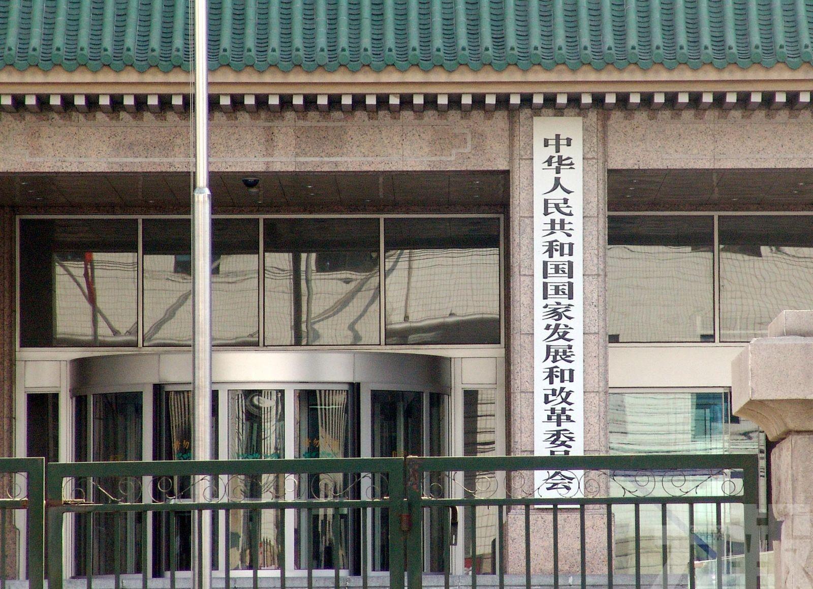 中國人均GDP達6.46萬元