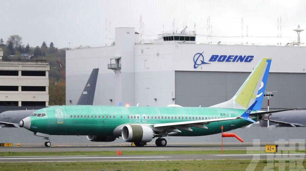 波音向737 MAX空難死者家屬賠償