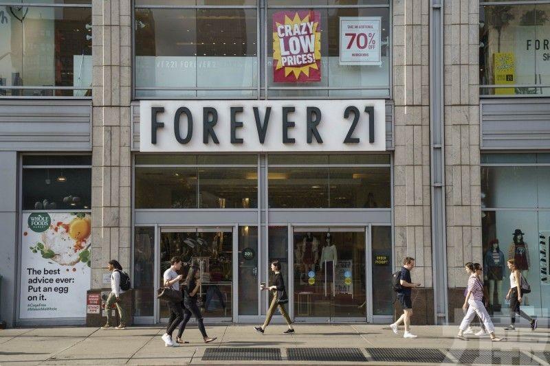 將關閉全球350家分店