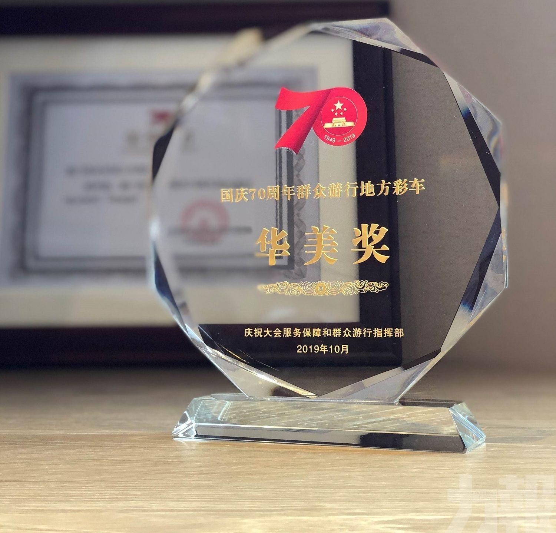 國慶亮相澳門花車榮獲「華美獎」