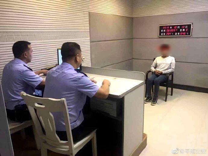 22歲造謠者被捕