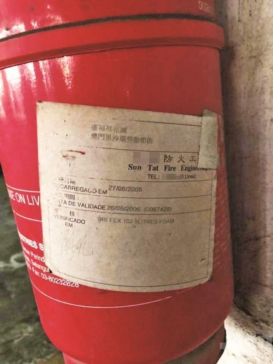 廣福祥花園滅火筒 竟過期13年