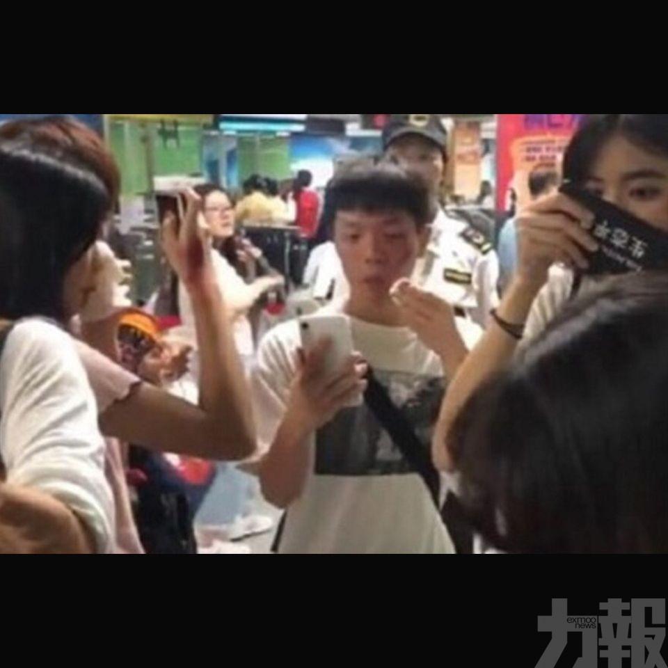 廣州地鐵要求乘客卸妝過安檢