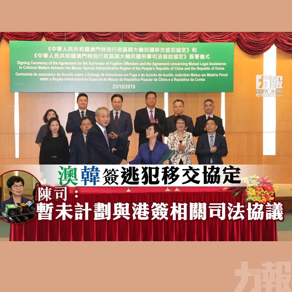 陳司:暫未計劃與港簽相關司法協議