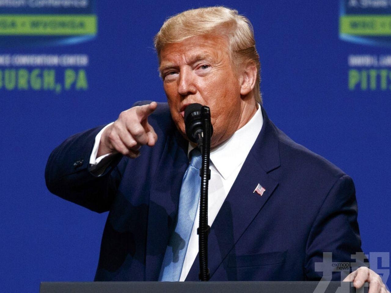 美國宣布解除對土國制裁