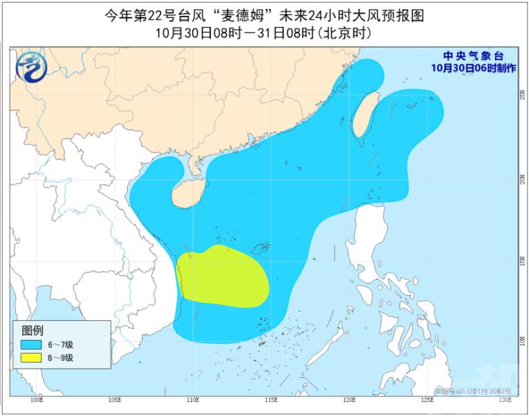 廣東沿海未來2日將有強風