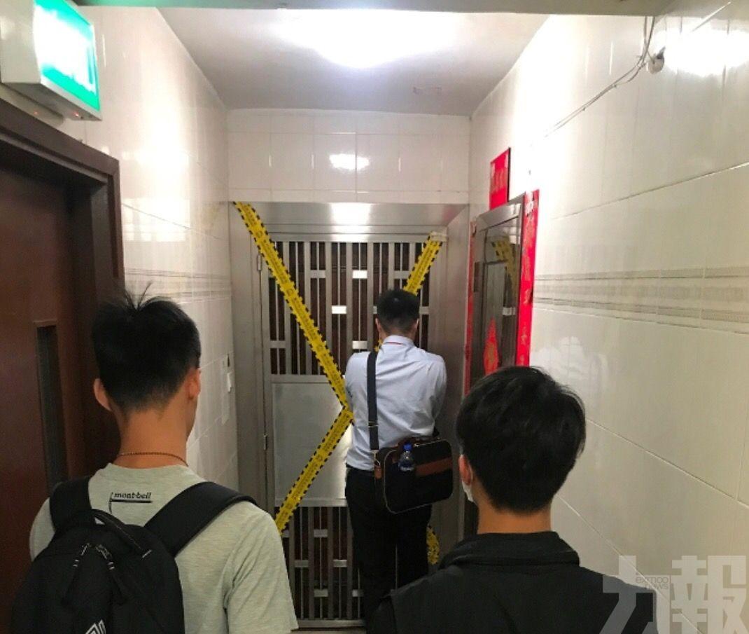 封兩旅館共發現11人名住客