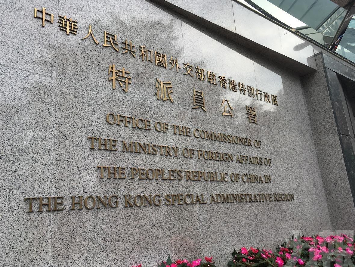 要求英國警方徹查香港官員遇襲