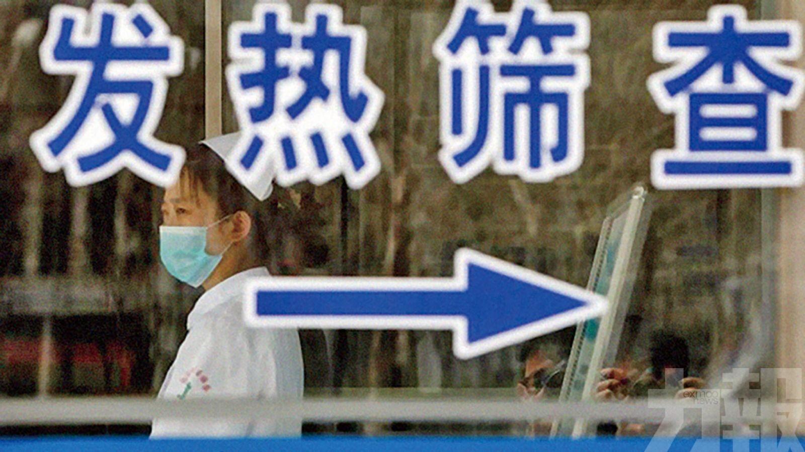 京鼠疫病例一危重一穩定