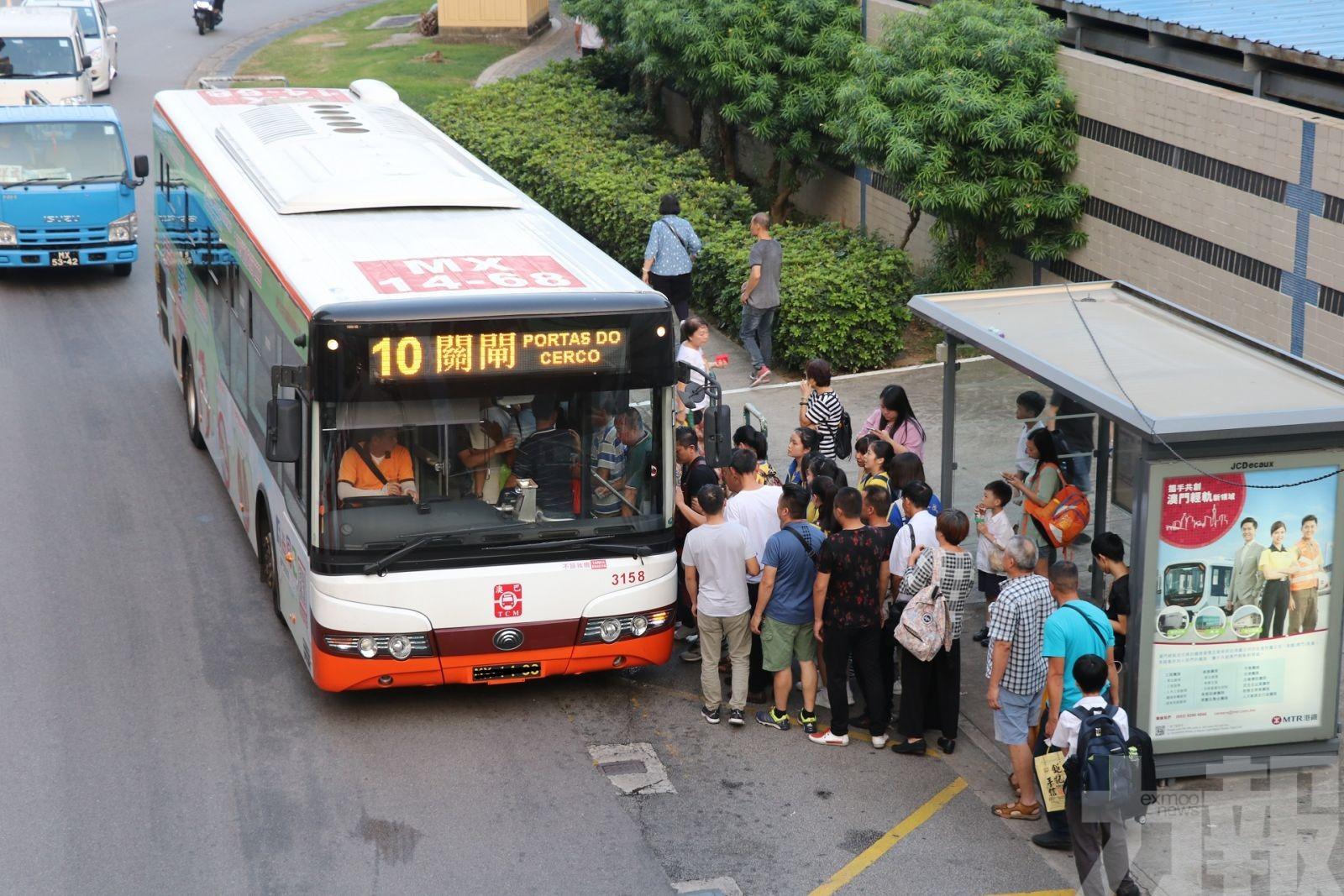 方便乘客睇人數逼巴士