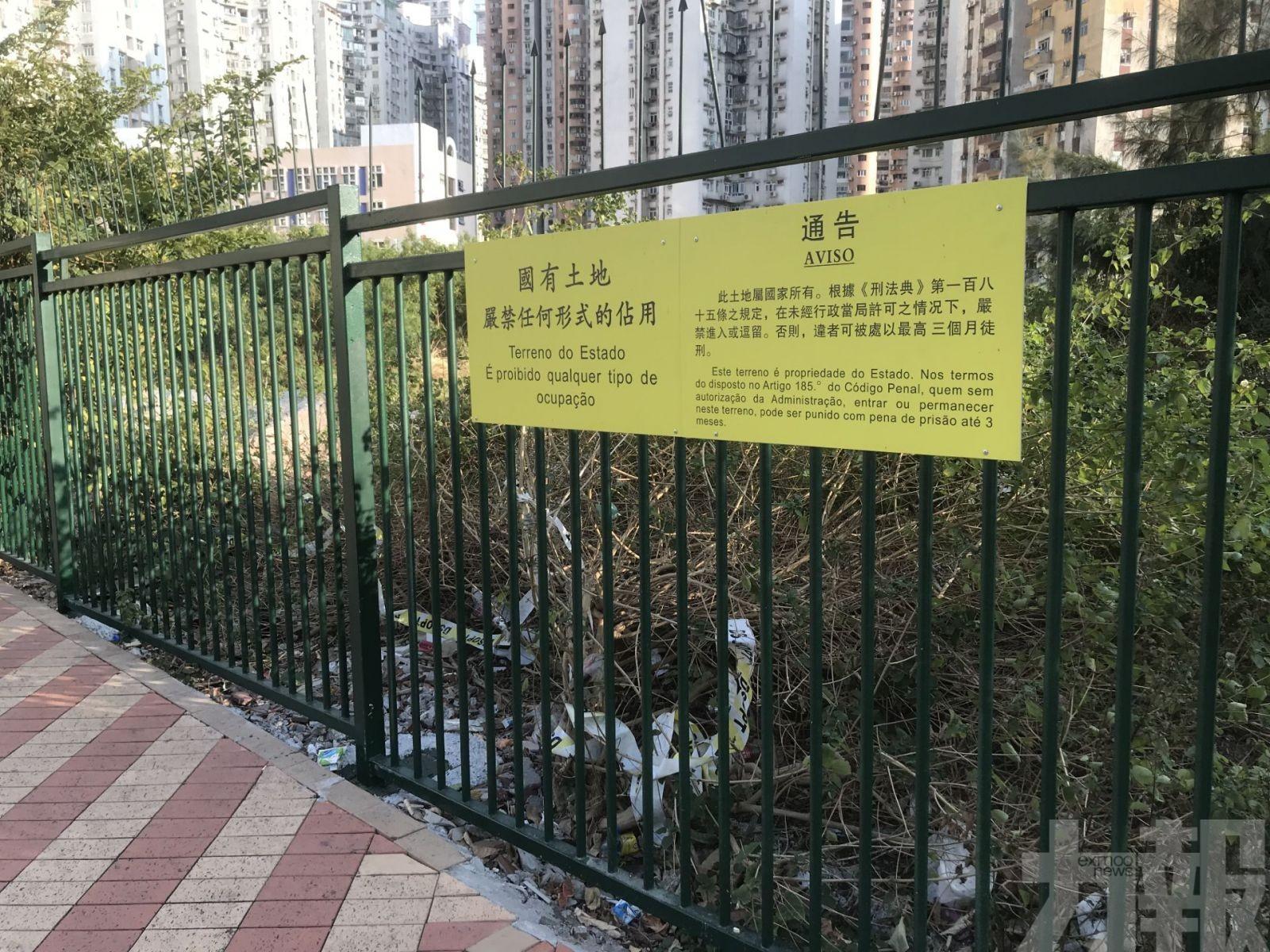街總促政府加快規劃土地發展