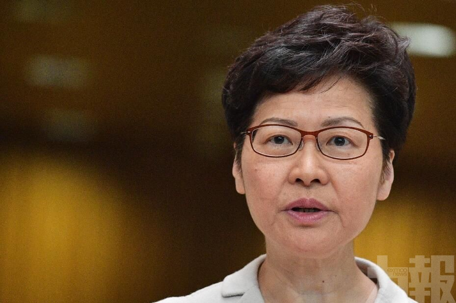 林鄭:未收到中央要求問責指示