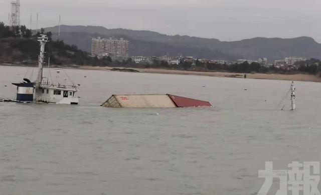 879噸「雙11」貨物沉入大海