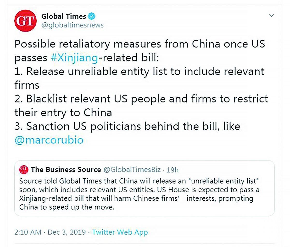 《環時》:中國將很快發布不可靠實體清單
