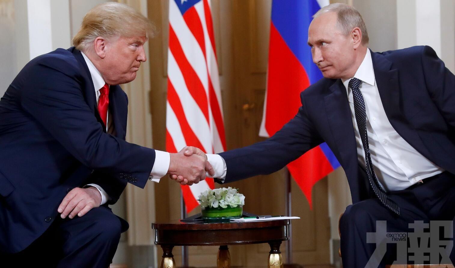 反對俄羅斯加入G7
