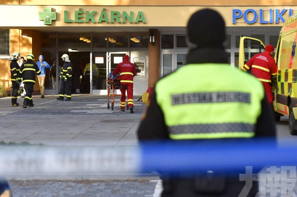 捷克醫院槍擊案至少6死