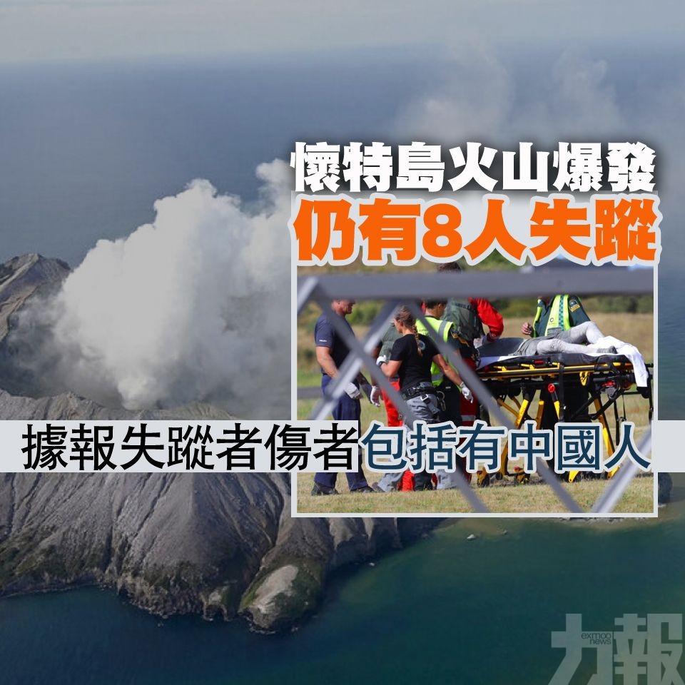 據報失蹤者傷者包括有中國人
