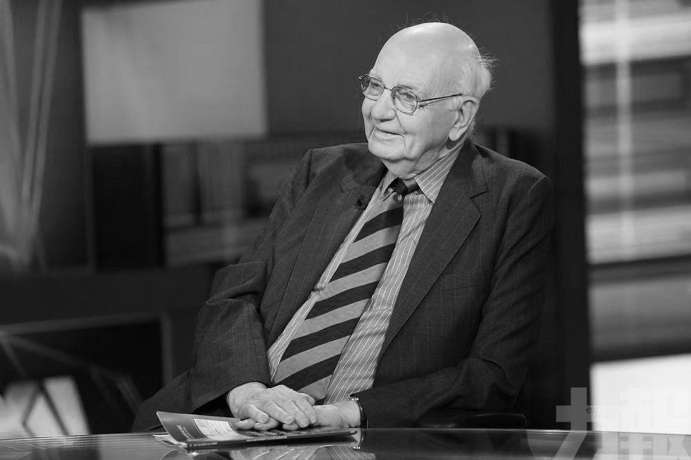 美聯儲前主席沃爾克逝世 享年92歲