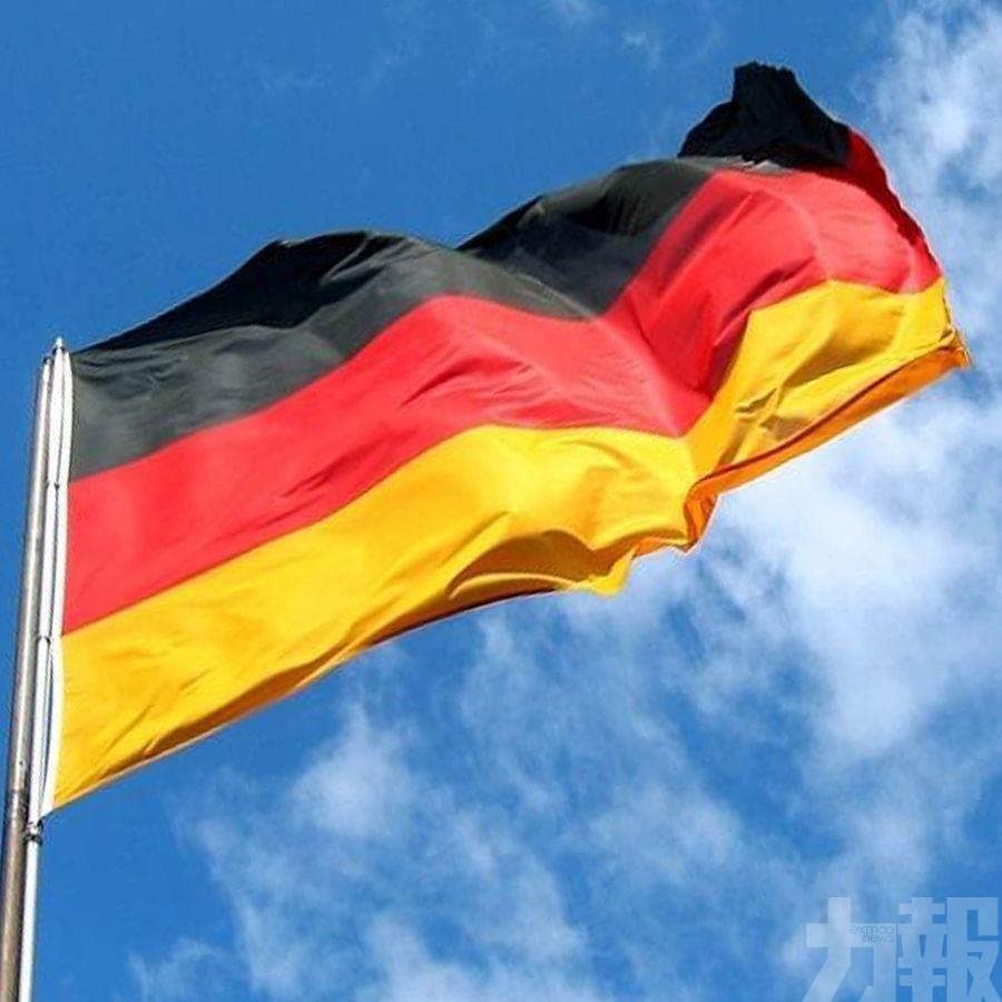 德國通過法案加大控槍力度