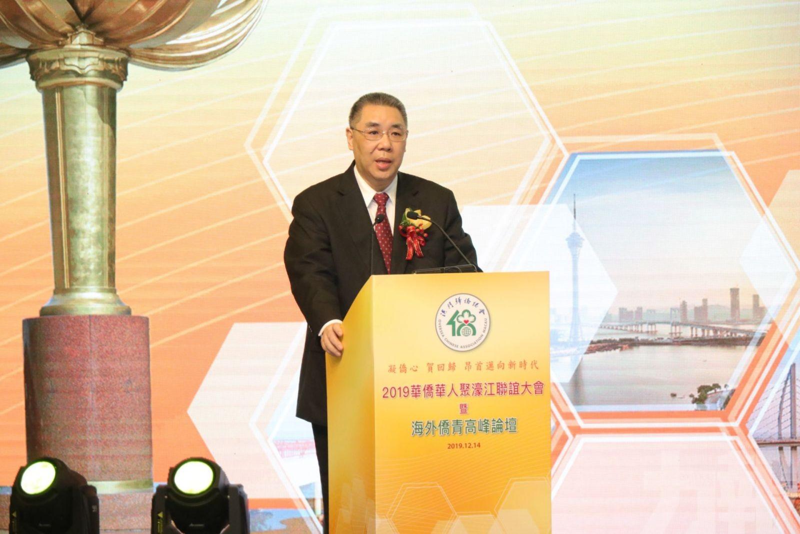 崔世安:續為發展華僑事務鋪路架橋