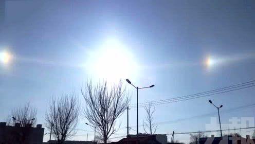 罕見現象!新疆天空驚見3個「太陽」