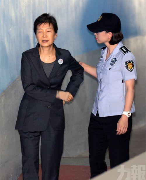 前總統朴槿惠不在名單上