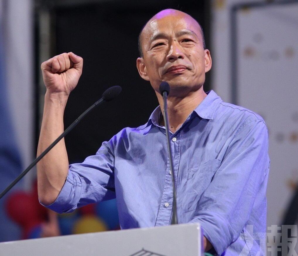 韓國瑜承認敗選 已致電祝賀蔡英文
