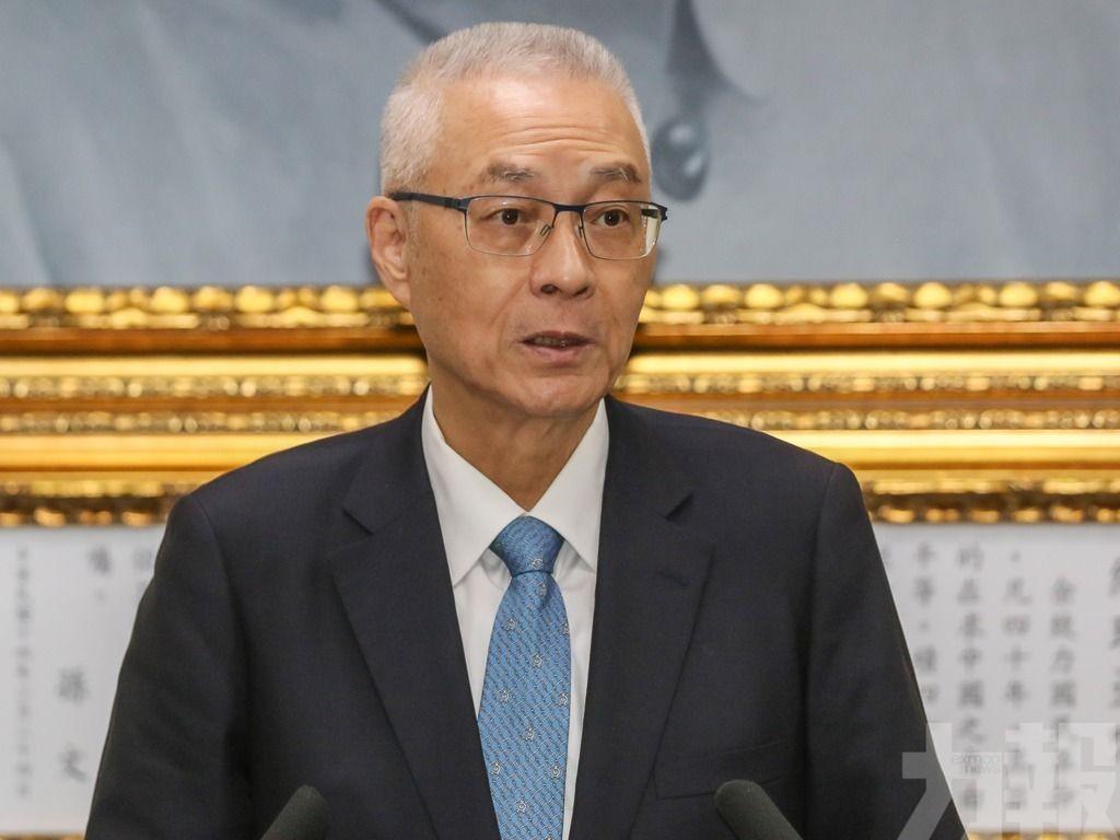 吳敦義宣布請辭國民黨主席
