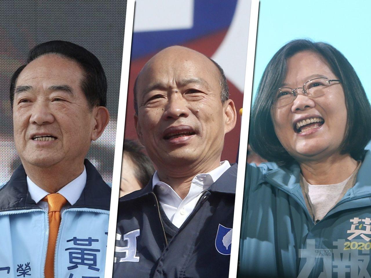 台灣選舉今早8時開始