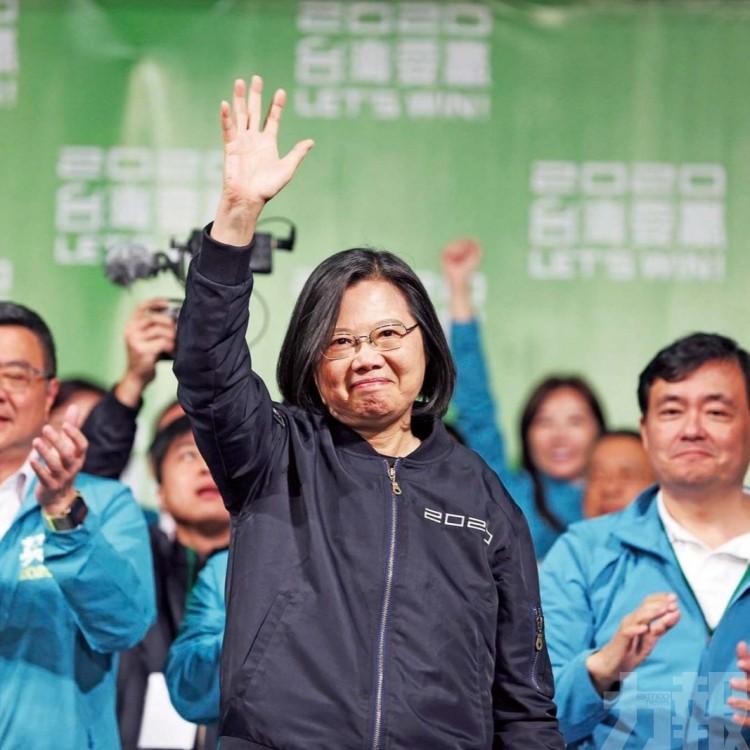 國台辦回應蔡英文連任:堅持「和平統一一國兩制」