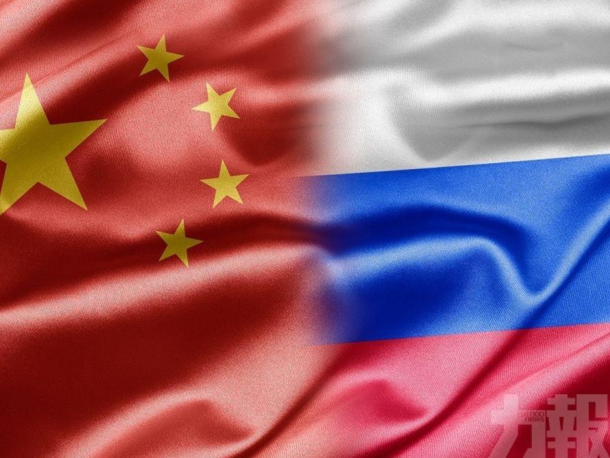 中俄副外長籲朝美堅持對話協商