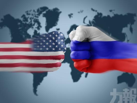 美俄舉行戰略安全對話