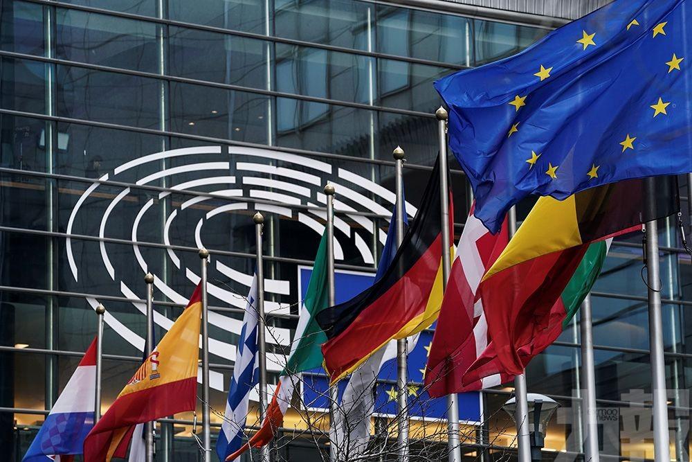 歐盟領袖正式簽署脱歐協議
