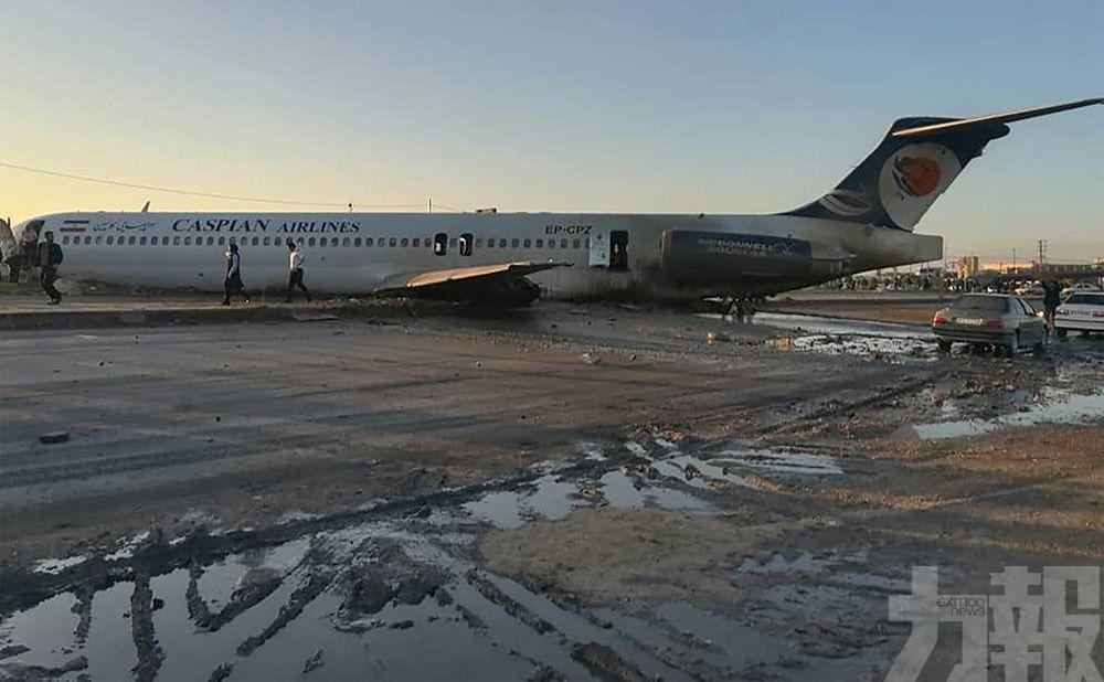 伊朗客機衝出跑道無人傷亡