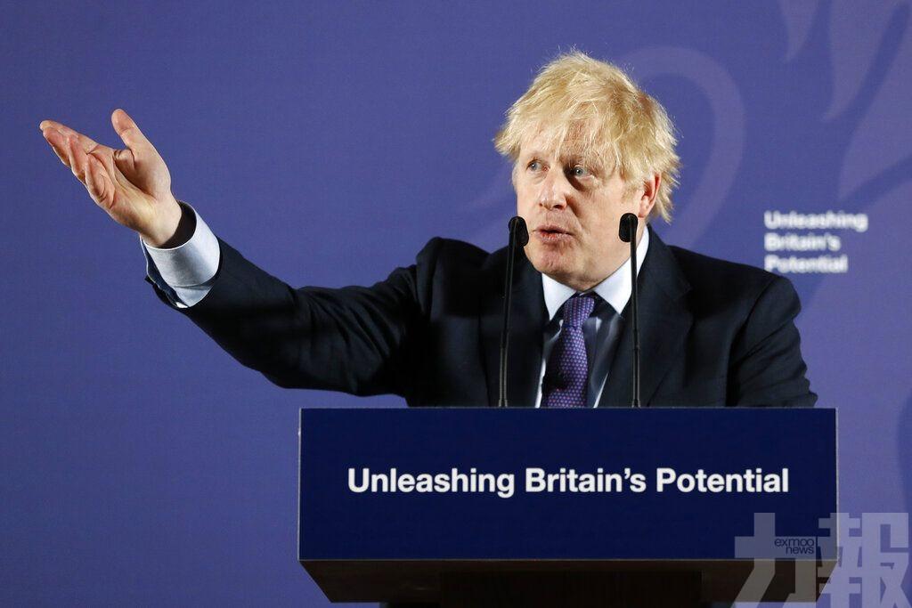約翰遜拒接受歐盟規定